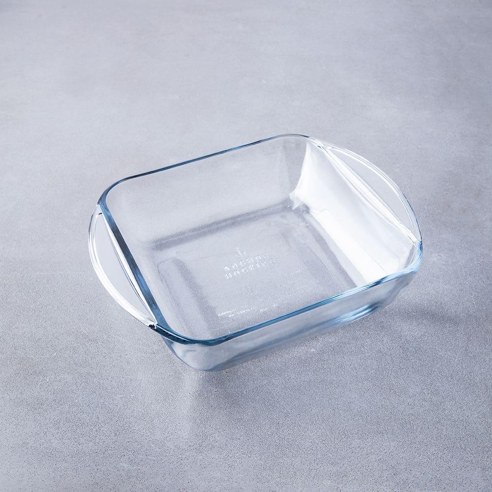 Kitchen Classics 1.9L Square Bake Dish