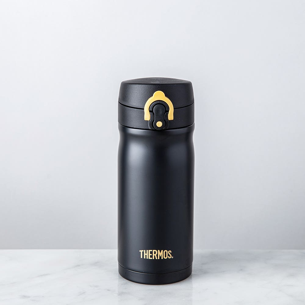 Thermos Direct Drink Thermal Travel Mug No Handle (Matte Black)